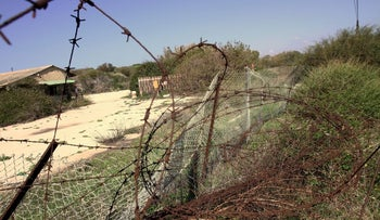 The abandoned military industrial site near Apollonia National Park.