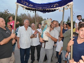 A Torah procession ceremony at Kibbutz Beit Alfa, October 2015.