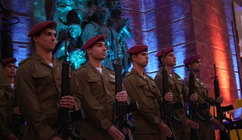 Israeli soldiers at the Holocaust Remembrance Day ceremony at Yad Vashem in Jerusalem, May 4, 2016.