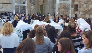 Women of the Wall holding priestly blessing at the Western Wall, May 9, 2016.