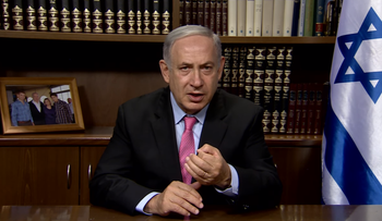 A screenshot from Netanyahu's recent video.