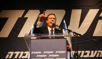 Labor Party leader Isaac Herzog at his party's convention in Tel Aviv, July 31,2016.