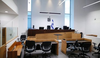 The Tel Aviv District Court, in 2015.