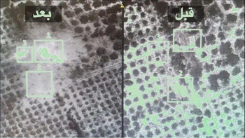 A screenshot of a picture posted on the Egyptian army's Twitter account showing ISIS targets of Egyptian airstrikes in Sinai, August 4, 2016.