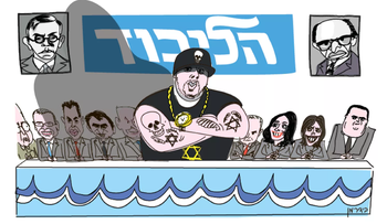 Illustration showing The Shadow, the far-right extremist rapper who recently joined Likud.
