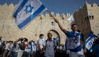 The flag procession on Jerusalem Day outside the Old City, June 5, 2015.