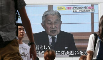 A screen displays Japanese Emperor Akihito delivering a speech in Tokyo, Monday, Aug. 8, 2016.