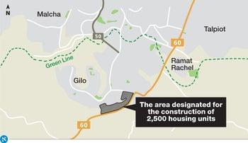 The project would be built on the south-eastern edge of Gilo, a neighborhood located beyond the Green Line.