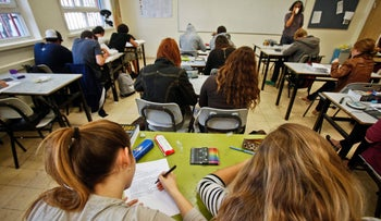 11th graders in a Tel Aviv high school taking an English test.