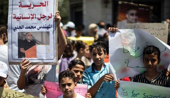 A protest in the Gaza Strip in support of freeing detainee Mohammed Halabi of the World Vision organization, August 2016.