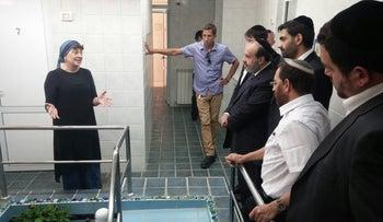 Religious Affairs Minister Azoulay visiting a mikveh in Gush Etzion.