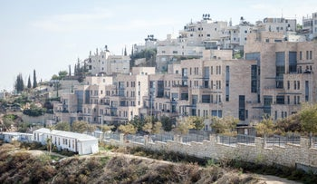 The settlement of Nof Zion in East Jerusalem.