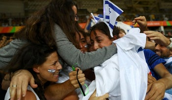 Judoka Yarden Gerbi celebrating a victory at the Rio Olympics, August 2016.