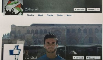 A Facebook page allegedly used by Hezbollah to recruit Palestinians in the West Bank.