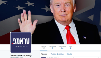 Home page of Trump's new Hebrew-language Twitter feed.