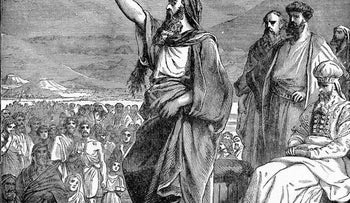 Lithograph of Moses addressing the people of Israel