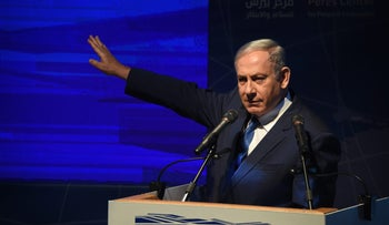 Prime Minister Benjamin Netanyahu speaking at the inauguration of the Israeli Innovation Center in July.