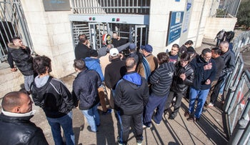 Jobless men at the employment office in Wadi Joz, in Jerusalem, on February 10, 2016.