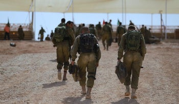Young soldiers in the Israel Defense Forces