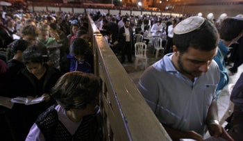 Men and women pray at Jerusalem's Western Wall, separated by a gender partition in this illustrative photo in Sept. 2008.