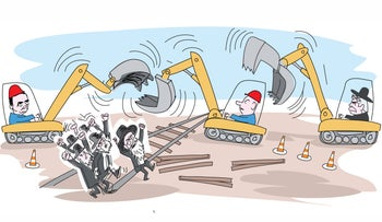 An illustration showing Netanyahu, Lapid and Katz fighting in bulldozers while Haredi politicians stand on the tracks looking angry.