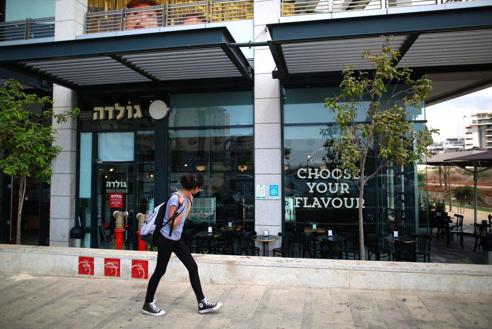 The Golda ice cream parlor in Yavneh. Defied calls to close on Shabbat.