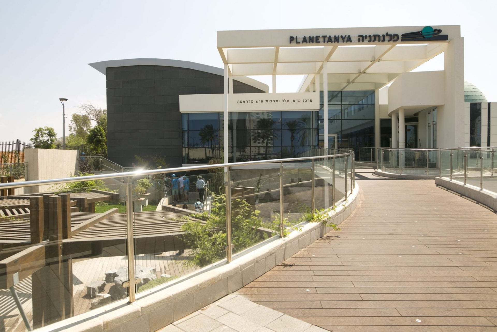 Planetanya. Some residents are fighting to get the center opened on Shabbat.