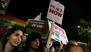 Israeli left-wing activists in a pro-peace demonstration in 2014.