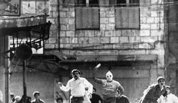 Palestinian demonstrators hurl rocks and bottles at Israeli troops during the start of the first intifada in Nablus, December 13, 1987.