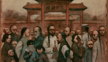 """The painting """"Kaifeng Jews,"""" by Yin Xin."""