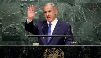 Prime Minister Benjamin Netanyahu at the UN General Assembly, September 22, 2016.