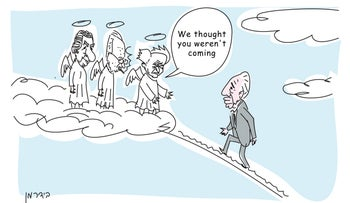 """Israel's former prime ministers David Ben-Gurion (R), Yitzhak Rabin (C) and Golda Meir await Shimon Peres in heaven: """"We thought you weren't coming"""""""