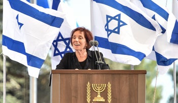 Tsvia Walden, the daughter of former Israeli president and prime minister Shimon Peres, speaks at his funeral at Jerusalem's Mount Herzl national cemetery on September 30, 2016.