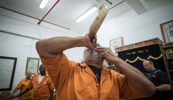 An inmate at Ayalon Prison blows the shofar during the penitential prayers ahead of the Jewish High Holy Days.