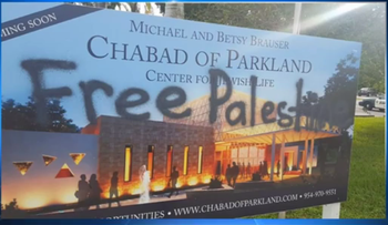 'Free Palestine' spray-painted on entrance to Chabad synagogue in Parkland in South Florida on Rosh Hashana eve. October 2, 2016.