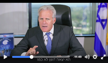 A screenshot from Michael Oren's Rosh Hashanah video posted to his Facebook.