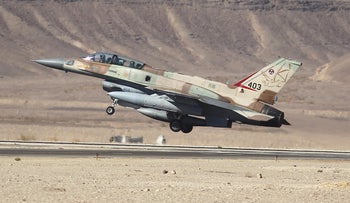 An Israeli F-16I fighter jet, dubbed 'Sufa,' taking off.