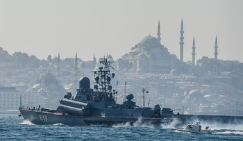 "Russian warship Grisha class Corvette 617 ""Mirazh"" passes the bosphorus on its way to Syria on October 7, 2016 in Istanbul."