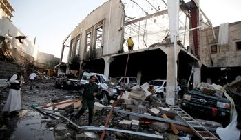 The site of an airstrike which witnesses said was carried out by the Saudi-led coalition on mourners at a funeral hall in Sanaa, Yemen, October 8, 2016.
