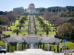 Looking up at Mt. Carmel from the Bahai Center.