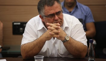 MK David Bitan in the Knesset, July 29, 2015.