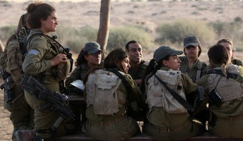 Israeli soldiers from the mixed-gender Caracal battalion, October 2016.