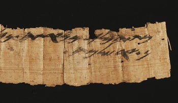 The full papyrus with the earliest ex-biblical mention of Jerusalem. Its provenance is not clear but the experts believe it is a genuine, and extremely rare, document dating to the Kingdom of Judah - the First Temple era.