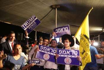 Israeli supporters waiting in Jerusalem yesterday for a video message from Republican presidential hopeful Donald Trump.