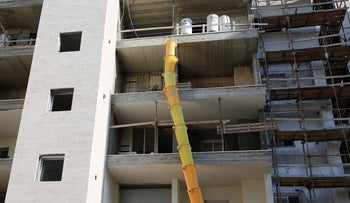 A building under construction in Rishon Letzion, October 27, 2016.