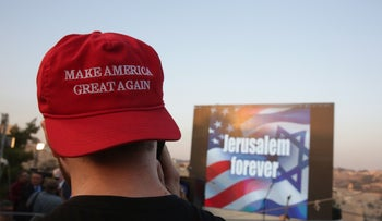 Rally meeting of the Israeli-American Donald Trump supporters in Jerusalem, October 26, 2016.
