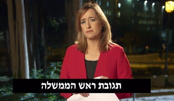 Israeli journalist Ilana Dayan reads out the response to her show outside the Prime Minister's Office.