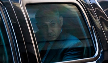 Israeli Prime Minister Benjamin Netanyahu leaves meeting with then-Republican presidential candidate Donald Trump at Trump Tower. Sept. 25, 2016, in New York.