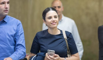 Justice Minister Ayelet Shaked.