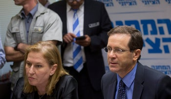 Tzipi Livni, left, and Isaac Herzog at a meeting of the Zionist Union in Jerusalem, November 7, 2016.